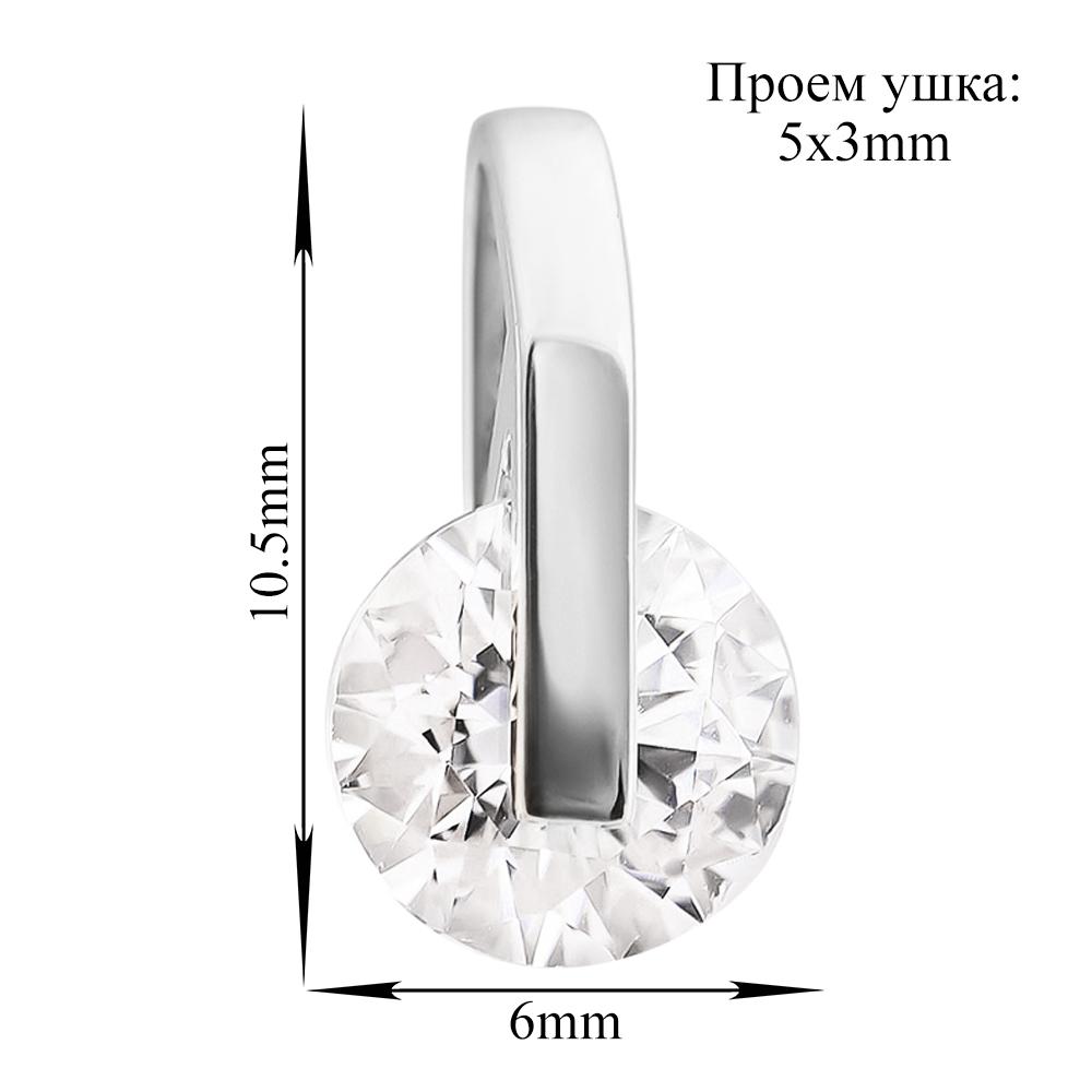 Золотой кулон с цирконием Swarovski в белом цвете 000036934 000036934 от Zlato - 2