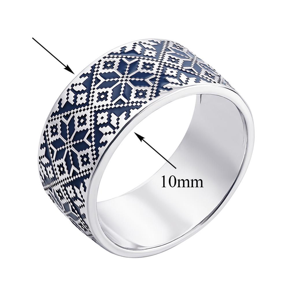 Серебряное кольцо Вышиваночка с орнаментом и темно-синей эмалью 000119299 17 размера от Zlato - 2