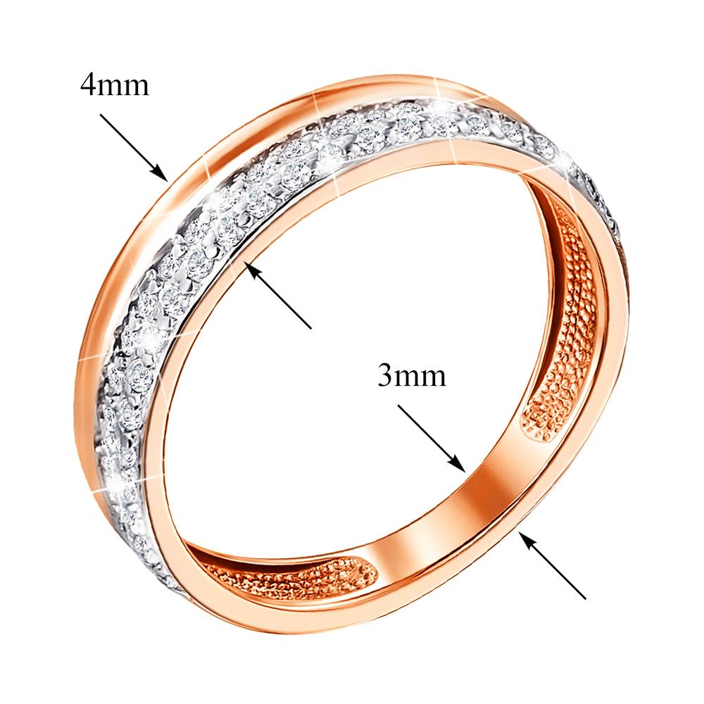 Золотое кольцо Вирида с кристаллами циркония 000104491 19 размера от Zlato - 2
