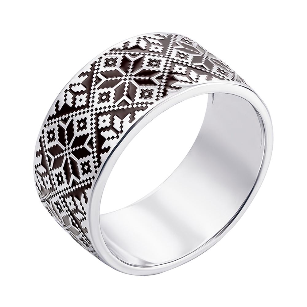 Акция на Серебряное кольцо Вышиваночка с орнаментом и черной эмалью 000119297 18.5 размера от Zlato
