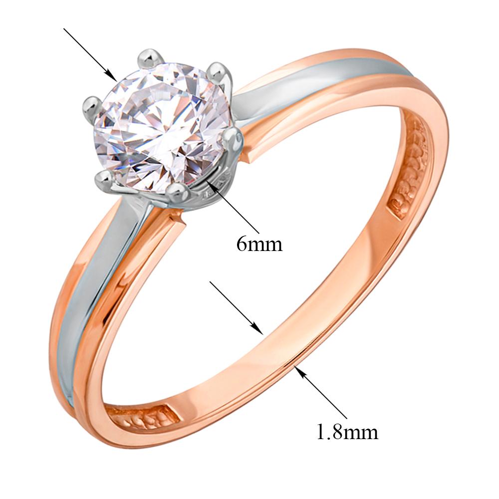 Золотое кольцо с цирконием Swarovski 000036705 000036705 19 размера от Zlato - 3