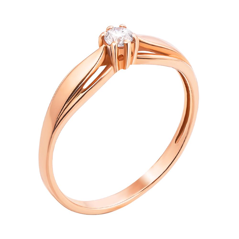 Помолвочное кольцо из красного золота с фианитом 000126140 Zlato