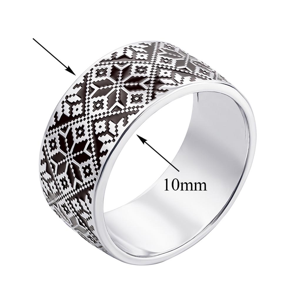 Серебряное кольцо Вышиваночка с орнаментом и черной эмалью 000119297 18 размера от Zlato - 2