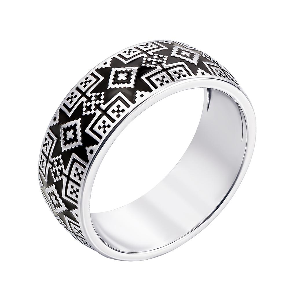 Акция на Серебряное кольцо Краля с орнаментом в стиле вышивки и черной эмалью 000119294 16.5 размера от Zlato
