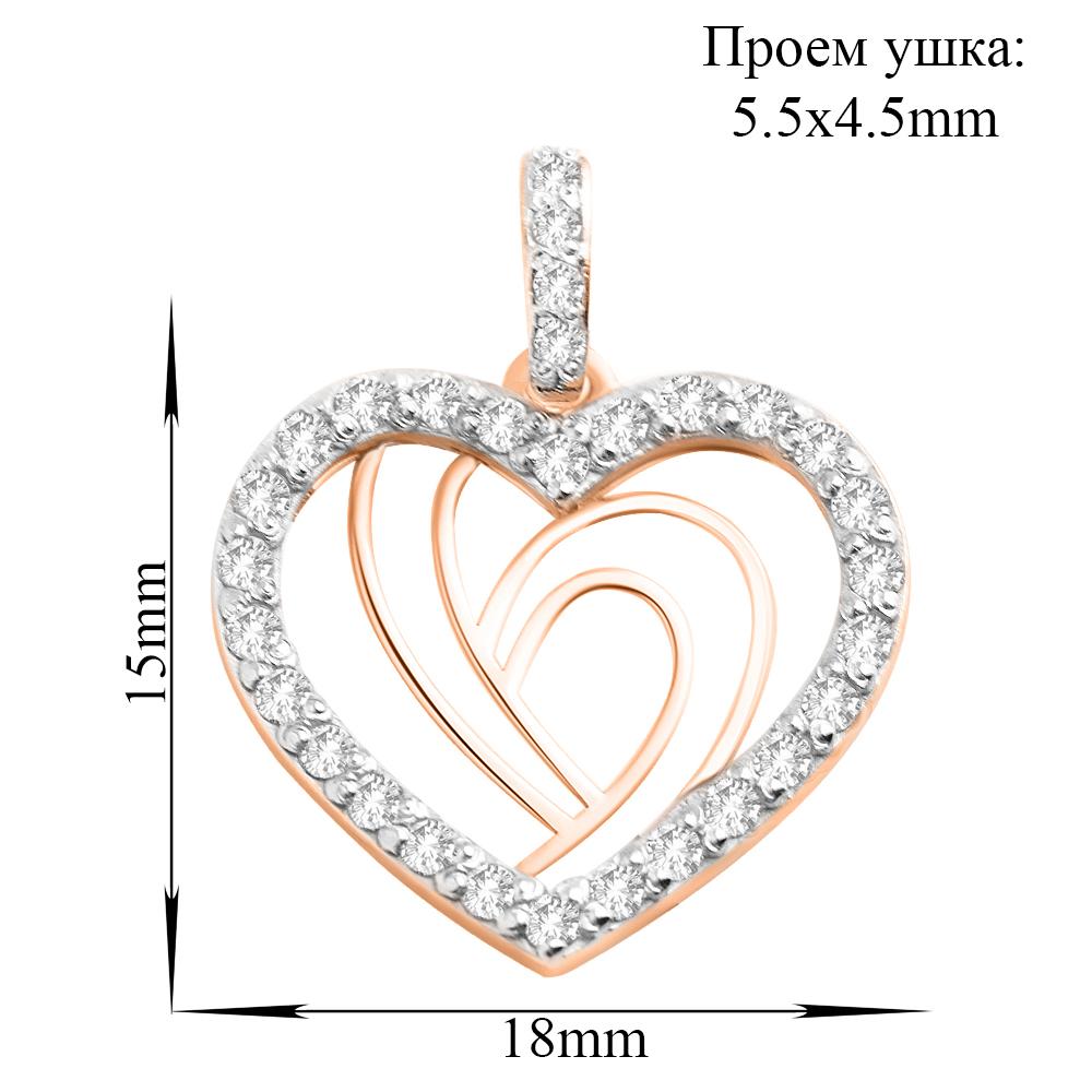Золотой кулон-сердце  с фианитами 000103905 000103905 от Zlato - 3