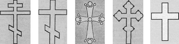 Разные виды нательных крестиков