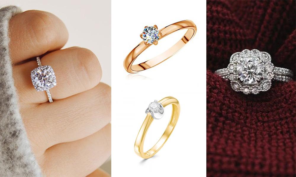 помолвка и кольца