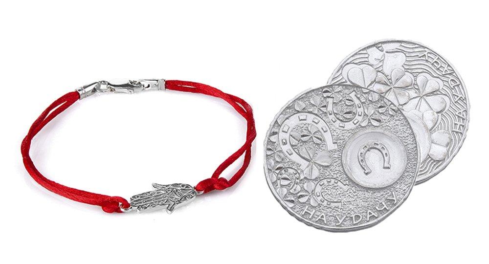 Єнергетичні монети та браслет