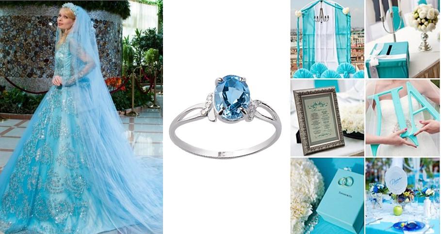 обручальное кольцо с топазами
