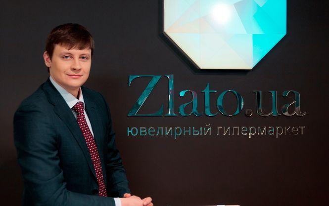 Святослав Амелин, соучредитель ювелирного гипермаркета Zlato.UA