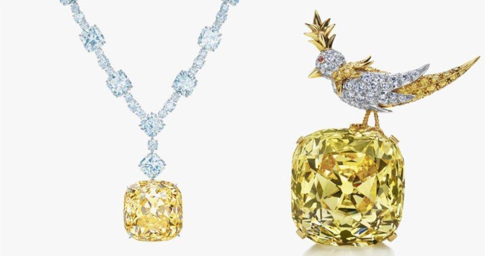 Тиффани желтый бриллиант