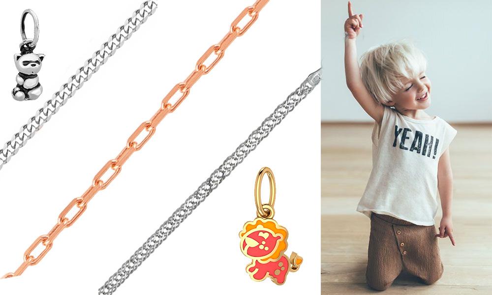 детские цепочки и подвески