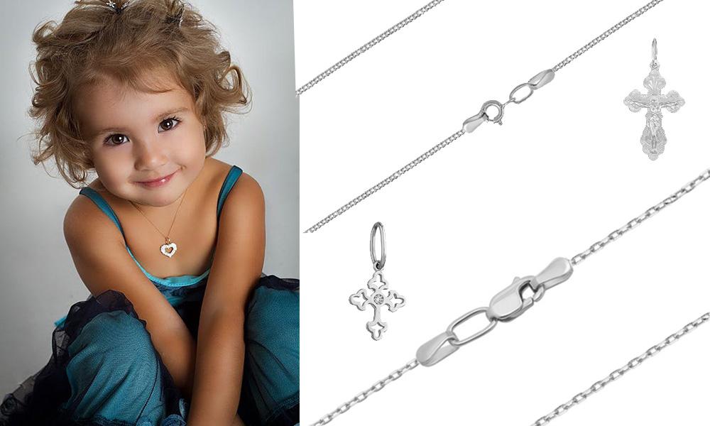 детские серебряные цепочки