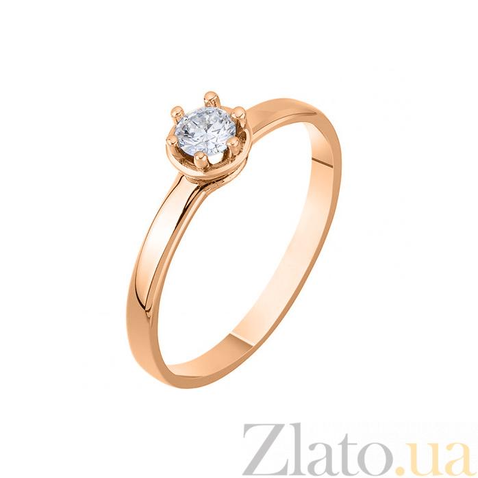 6f00495ae1c9 Купить золотое помолвочное кольцо дамиани в красном цвете с фианитом ...