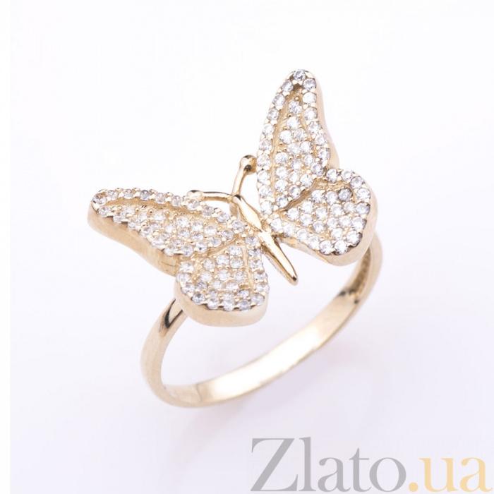 Купить золотое кольцо бабочка с фианитами 000065017 в Zlato.ua 4f23e77dc8d6f