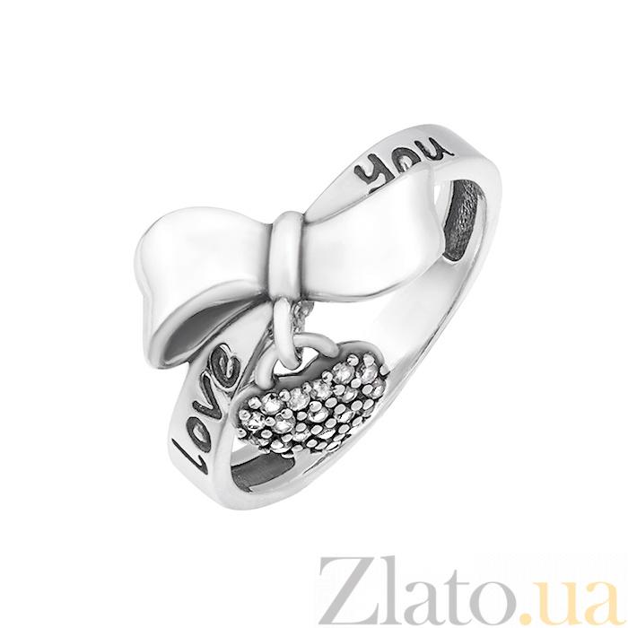 Купить серебряное кольцо love you с белыми фианитами 000049799 в ... 29c277db9f4