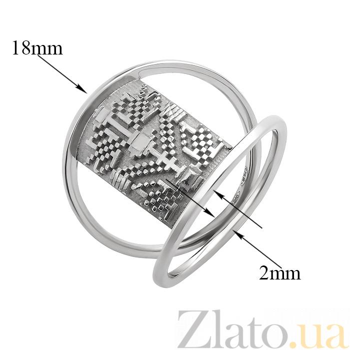 Купить Серебряное кольцо Оберіг Оберіг в интернет магазине Злато cb62a3794b8df