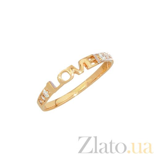 Купить золотое кольцо love с цирконием 000047766 в Zlato.ua e9ff26fd6be