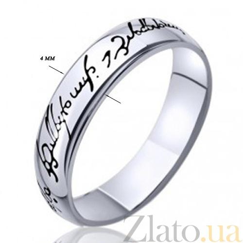 Ювелирный магазин кольца серебро