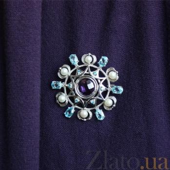 Серебряные украшения для подарка. 660054