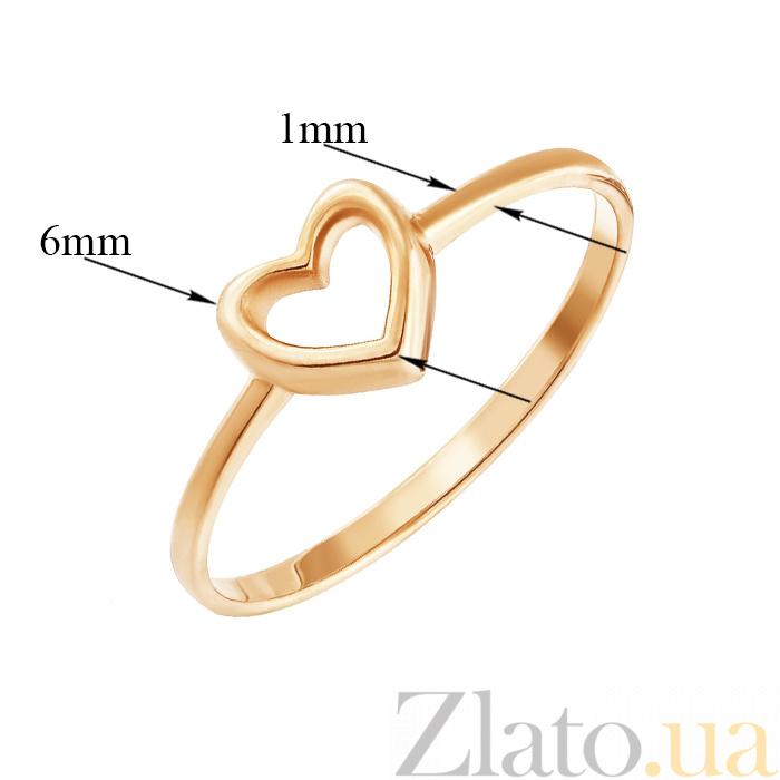 ... Золотое кольцо I love you с шинкой в форме сердца в красном цвете  000036379 090fa7a664a