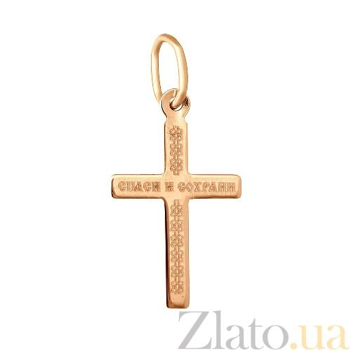 Католчиеский крестик