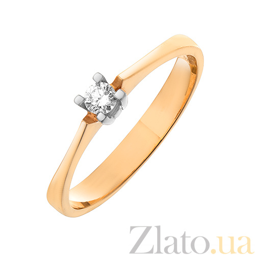 c8080fd69d5d Купить золотое помолвочное кольцо мирабель с бриллиантом 000056542 в ...