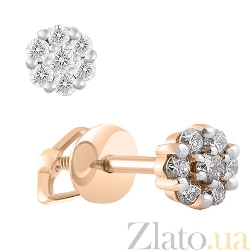Золотые серьги с бриллиантами гвоздики