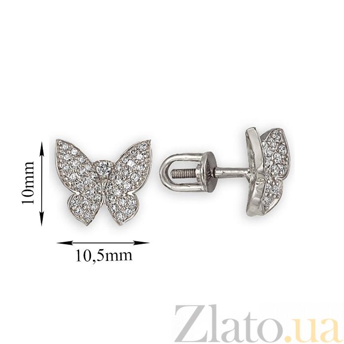 ... Серьги в белом золоте Парящая бабочка с фианитами SVA--219001610201 1ec82778a7525